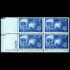 1955 8c Rotary International Plate Block
