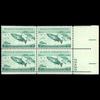 1956 3c Salmon Plate Block