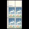 1957 3c Whooping Cranes Plate Block