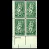 1958 3c Gardening & Horticulture Plate Block