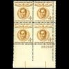 1958 4c Simon Bolivar Plate Block