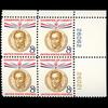 1958 8c Simon Bolivar Plate Block