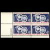 1959 4c St. Lawrence Seaway Plate Block