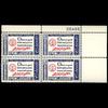 1960 4c Credo Washington Plate Block