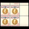 1960 8c Thomas Masaryk Plate Block