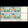 1960 4c Water Conservation Plate Block