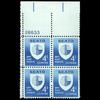 1960 4c SEATO Plate Block
