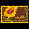 1961 4c Kansas Statehood Mint Single