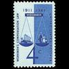 1961 4c Workmen's Compensation Mint Single