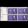 1962 4c Brien McMahon Plate Block