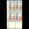 1962 4c Sam Rayburn Plate Block
