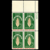 1963 5c Food for Peace Plate Block