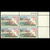 1964 5c Nevada Statehood Plate Block