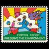 1974 10c Environment EXPO Mint Single