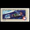 1975 10c Apollo-Soyuz Mission Docking Mint Single