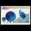 1975 10c Satellite Mint Single