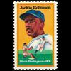 1982 20c Jackie Robinson Mint Single