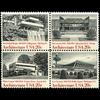 1982 20c American Architecture Mint Block