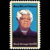 1985 22c Mary Bethune Mint Single