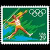 1991 29c Javelin Mint Single