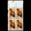 1993 29c Joe Louis Plate Block