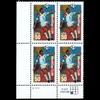 1994 50c World Cup Soccer Plate Block