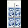 1994 29c George Meany Plate Block