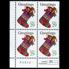 1994 29c Christmas Stocking Plate Block