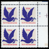 """1994 3c """"G"""" Make-Up Rate Plate Block (ABN, Bright Blue)"""