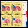 "1994 20c ""G"" Old Glory Postcard Rate (BEP, Black ""G"") Plate Block"