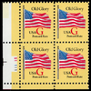 "1994 20c ""G"" Old Glory Postcard Rate (BEP, Red ""G"") Plate Block"