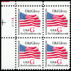"""1994 20c """"G"""" Old Glory (SVS, Red """"G"""") Plate Block"""