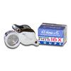 1020 16X Magnifier