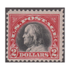 1920 $2 Franklin Carmine & Black Mint NH