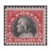 1920 $2 Franklin Carmine & Black Mint NH