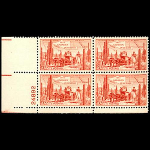 1953 3c Gadsden Purchase Plate Block