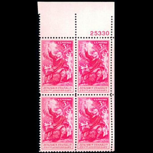 1956 3c Benjamin Franklin Plate Block