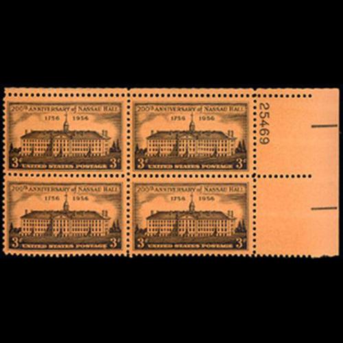 1956 3c Nassau Hall Plate Block