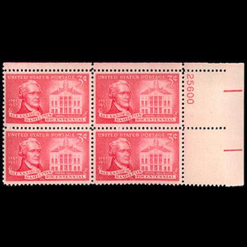 1957 3c Alexander Hamilton Plate Block
