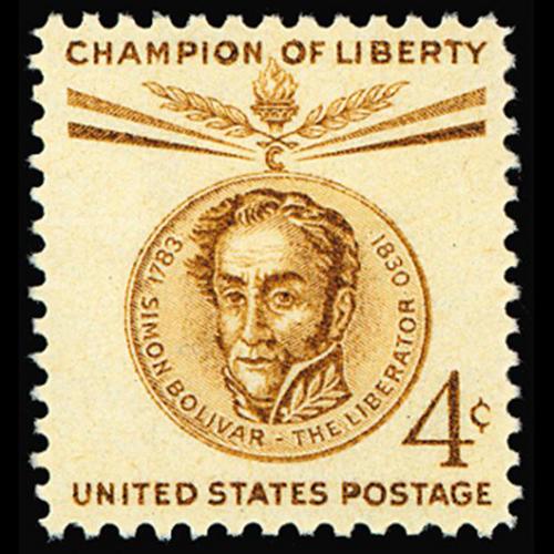 1958 4c Simon Bolivar Mint Single