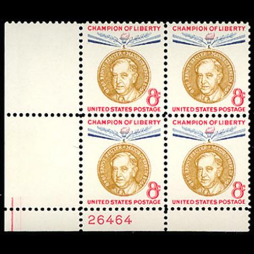 1959 8c Ernst Reuter Plate Block