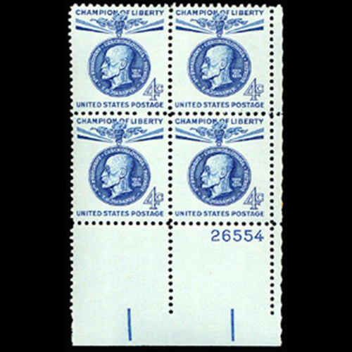 1960 4c Thomas Masaryk Plate Block