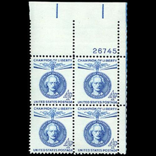 1960 4c Ignacy Paderewski Plate Block