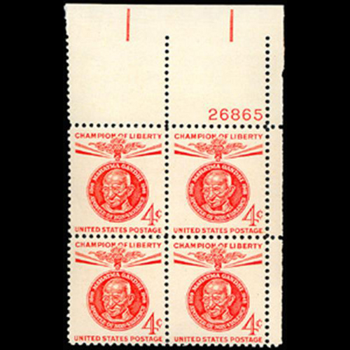 1961 4c Mahatma Gandhi Plate Block