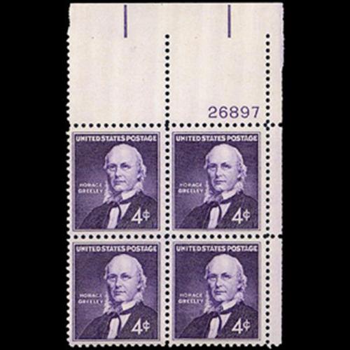 1961 4c Horace Greeley Plate Block