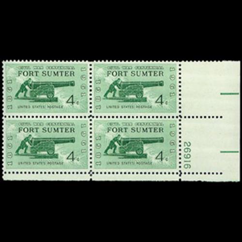 1961 4c Fort Sumter Plate Block