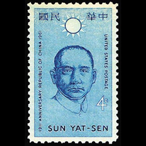 1961 4c Sun Yat- Sen Mint Single