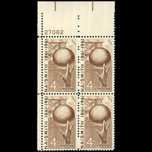 1961 4c Basketball Plate Block