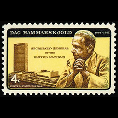 1962 4c Dag Hammarskjold Mint Single