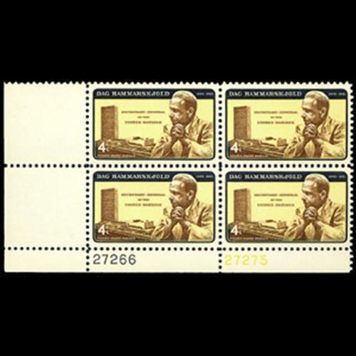 1962 4c Dag Hammarskjold Plate Block